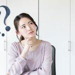 【福岡のチャットレディ必見!】税務調査の実態をご紹介!