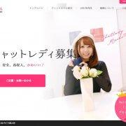 ライブイン福岡公式ホームページ